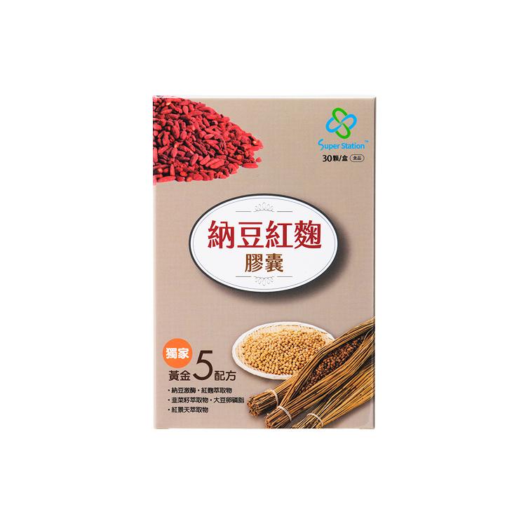 納豆紅麴膠囊(30顆/盒)