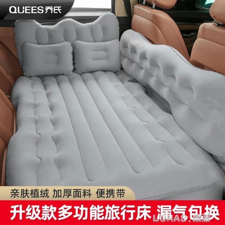 車載充氣床汽車後排睡床旅行床墊轎車睡墊後座氣墊床車內睡覺床【免運】