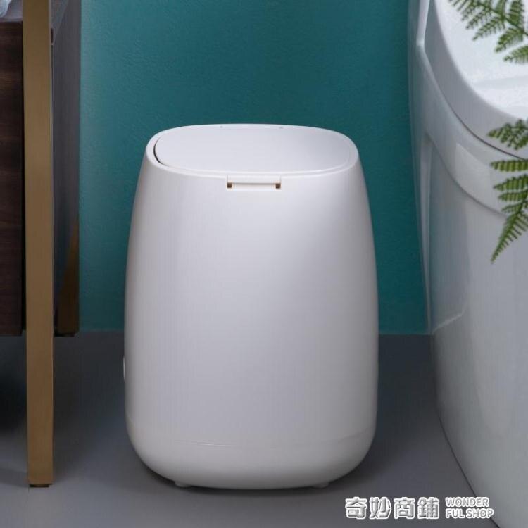 客廳垃圾桶帶蓋家用按壓式創意簡約北歐輕奢圾垃筒臥室衛生間紙簍 ATF 【全館免運】