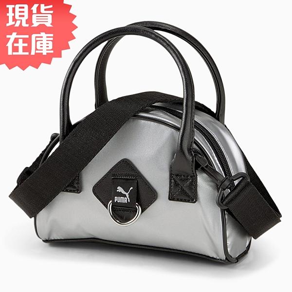 【現貨】PUMA Time Mini 手提包 斜背包 迷你包 休閒 銀【運動世界】07794801