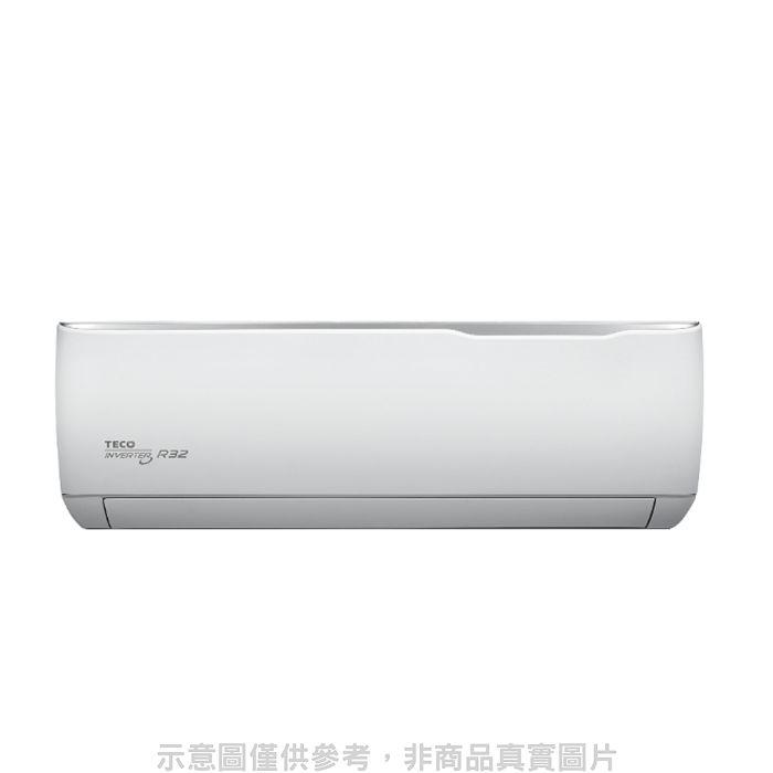 東元13坪變頻精品系列分離式冷氣 MS80IC-GA1/MA80IC-GA1(含標準安裝)