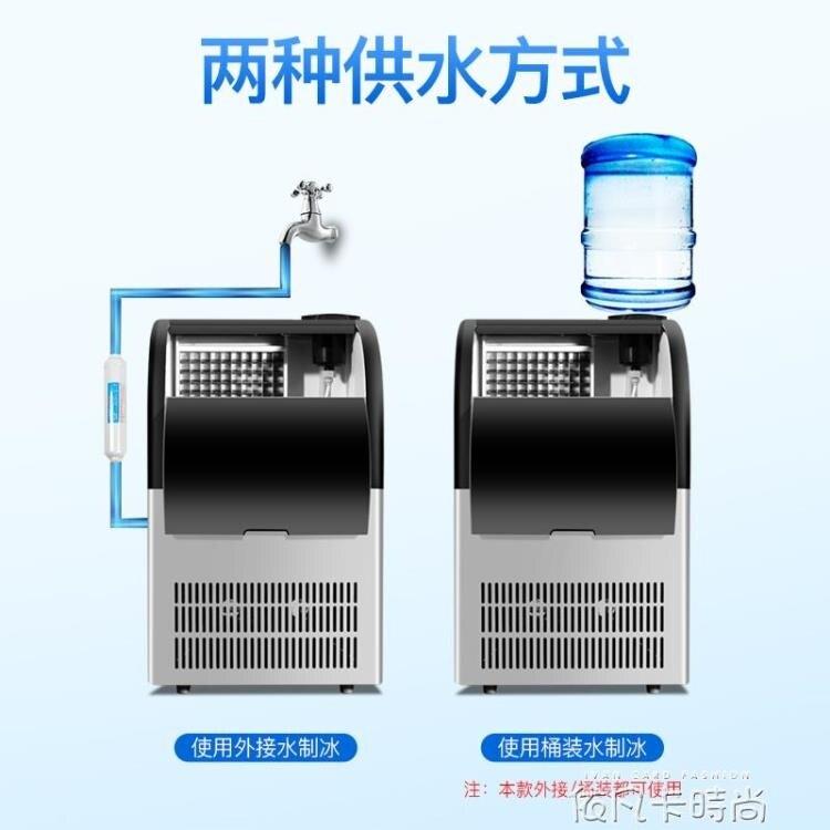 85KG大型商用全自動制冰機 奶茶店KTV家用方冰自來水桶裝水兩用快速出貨