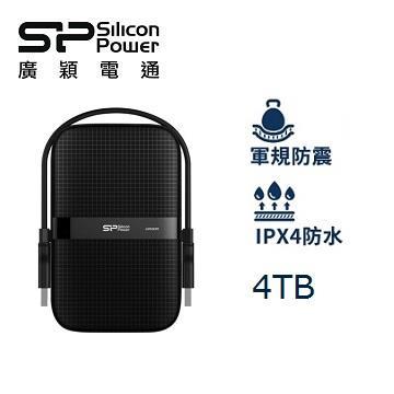 廣穎 2.5吋 4TB 軍規防震行動硬碟(A60黑)(SP040TBPHDA60S3A)