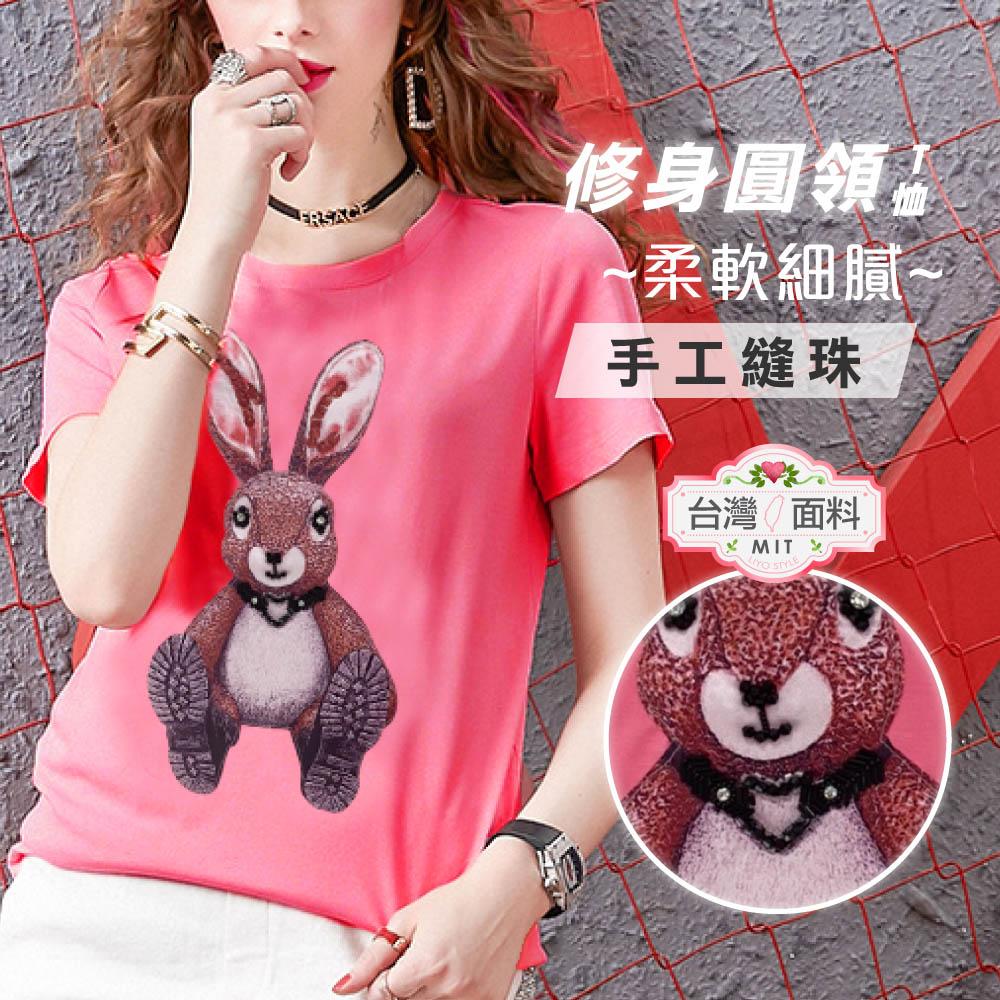上衣-LIYO理優-細密手工兔兔縫珠上衣-E012012-此商品零碼不可退換貨