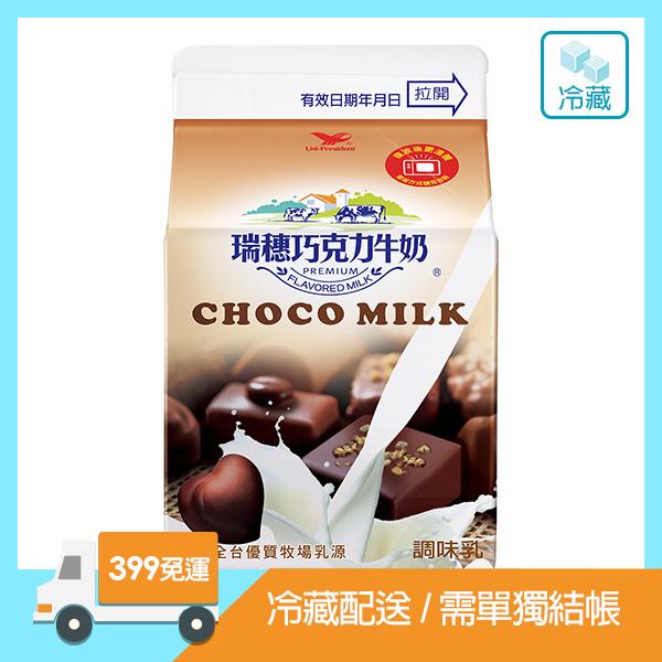 點數15%★食品飲料滿千–(預/宅)冷藏-瑞穗巧克力牛奶290ml