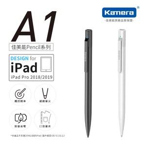 Kamera Pencil手寫筆(A1) for iPad白色
