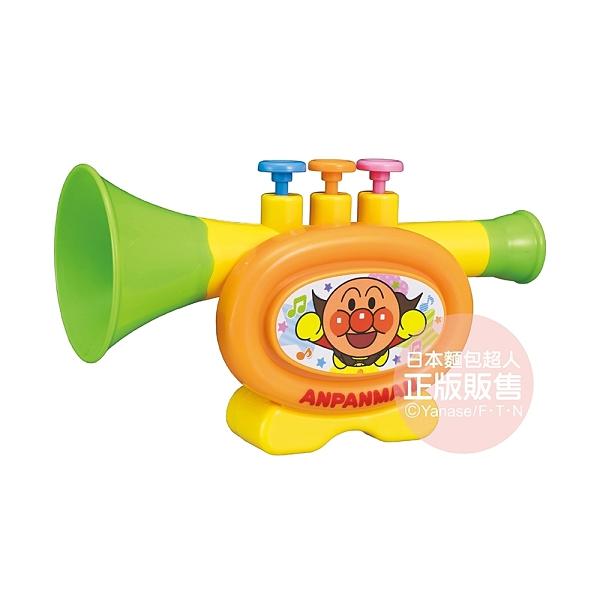 日本 ANPANMAN 麵包超人 天才寶貝 兒童小喇叭 3歲以上~ 兒童樂器玩具