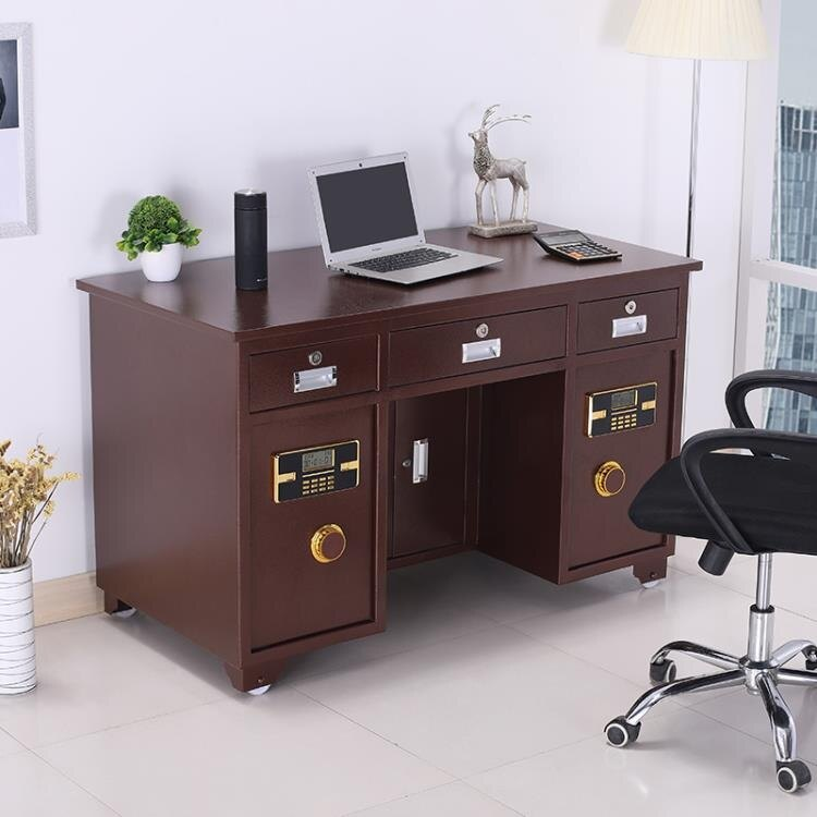 全鋼保險桌帶保險櫃辦公桌一體投幣收銀家用保險櫃箱指紋密碼防盜電腦桌快速出貨