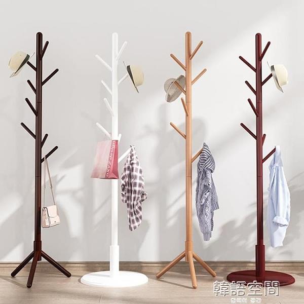 實木衣帽架臥室內簡易家用晾衣架落地現代單桿式收納掛衣架掛包架