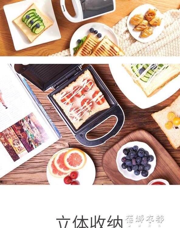 三明治機家用網紅輕食早餐機三文治壓烤吐司麵包電餅鐺宿舍