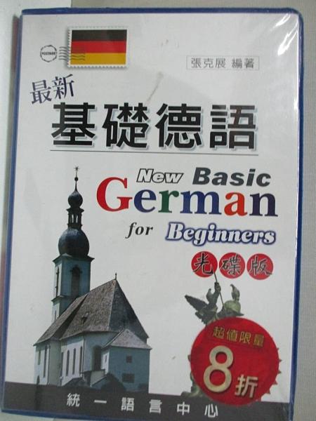 【書寶二手書T1/語言學習_ESK】最新基礎德語(書附電腦光碟)_張克展