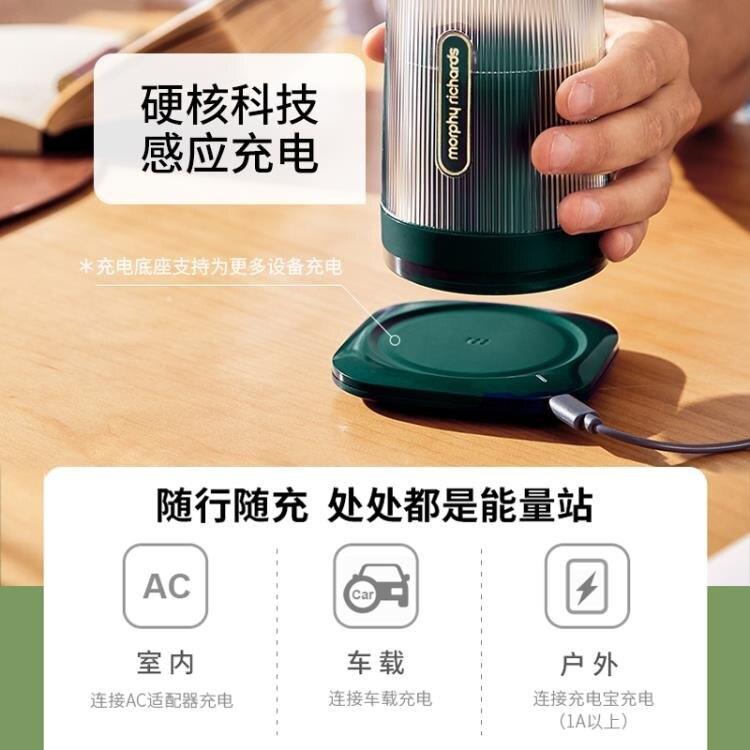 榨汁杯無線充電迷你果汁杯小型便攜式果汁機家用水果榨汁機