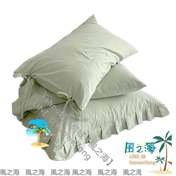 韓國ins淺綠純色百搭全棉單人枕套枕芯罩 風之海
