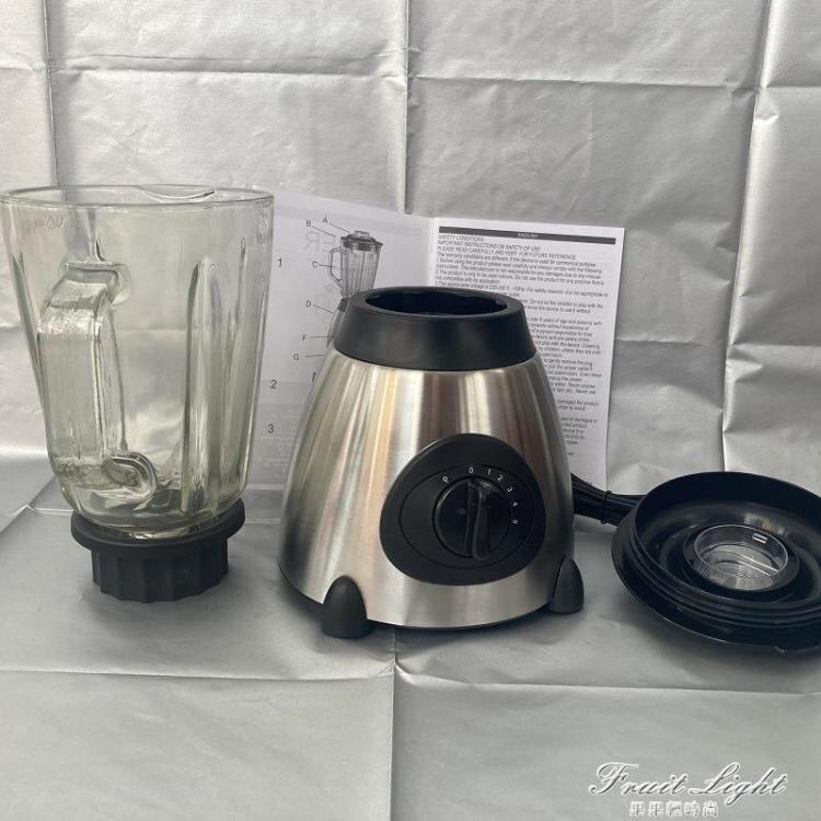 110v美規攪拌機輔食機多功能研磨機電動料理機榨汁果汁機