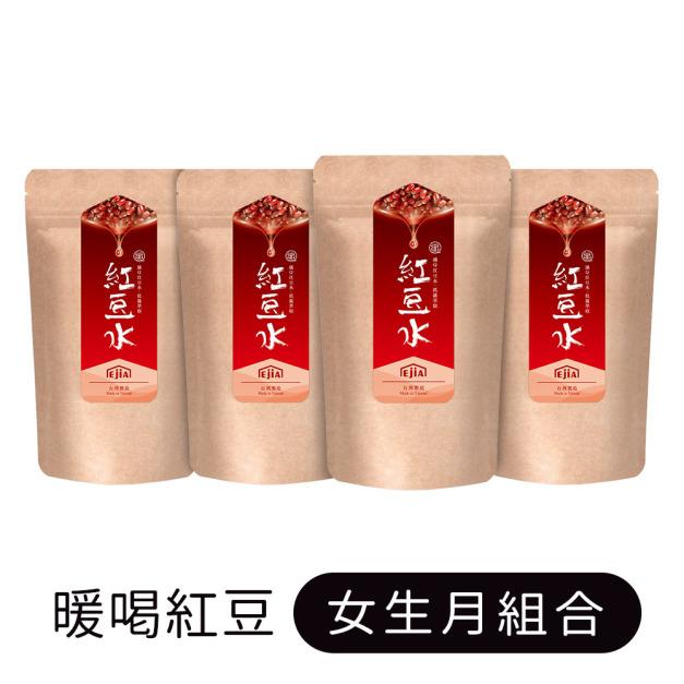【暖喝紅豆.女生月組合】纖Q紅豆水x4