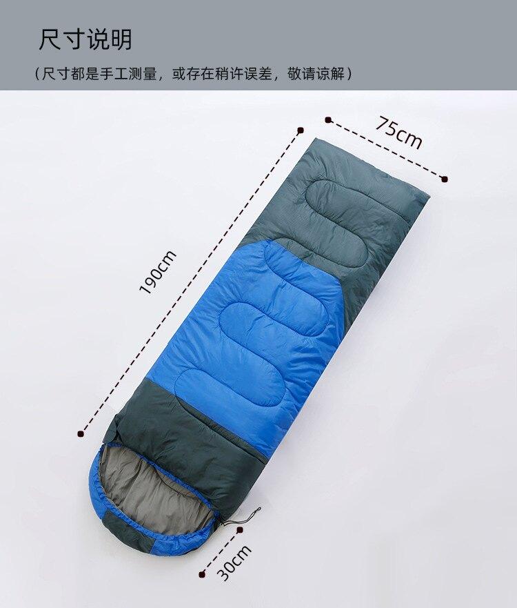 戶外露營睡袋成人加厚保暖旅行隔髒大人單人拼接冬季春秋睡袋
