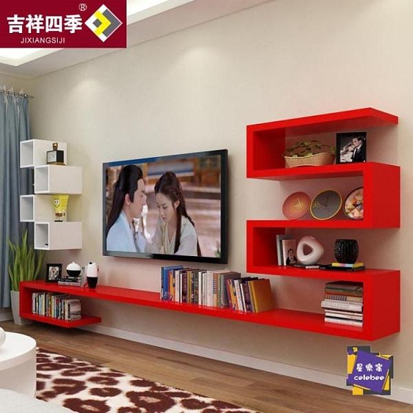 壁掛置物架 牆上置物架現代簡約壁掛電視櫃客廳影視牆隔板機頂盒架背景牆裝飾T