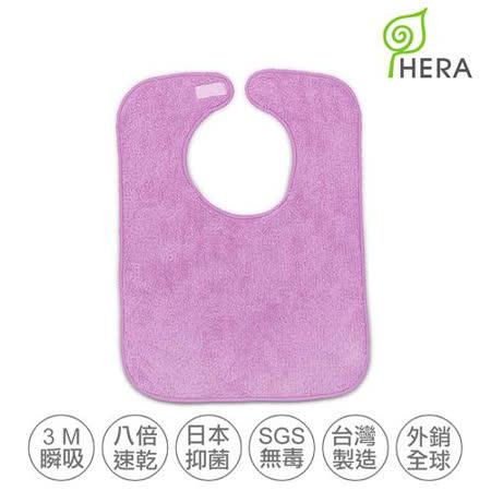 HERA 3M專利瞬吸快乾抗菌超柔纖-成人防護巾-任選 薰衣紫