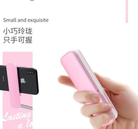 手機藍芽迷妳自拍桿三腳架通用型oppo蘋果8牌直播支架華為p20【免運】