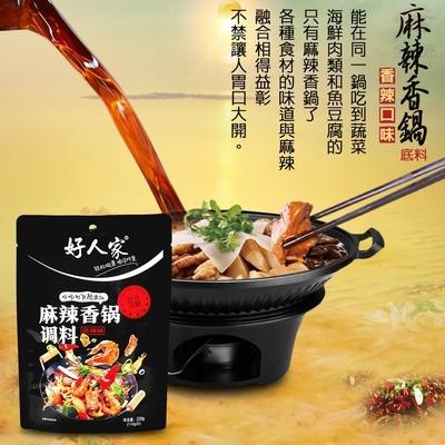 好人家鮮香麻辣火鍋湯底(220g/包)