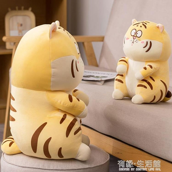 老虎毛絨玩具公仔抱枕年新款虎小墩男女孩超軟可愛布娃娃玩偶 有緣生活館