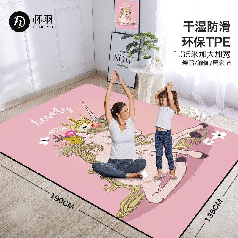 懷羽雙人瑜伽墊加厚加寬加長防滑女舞蹈墊tpe橡膠瑜珈地墊子家用