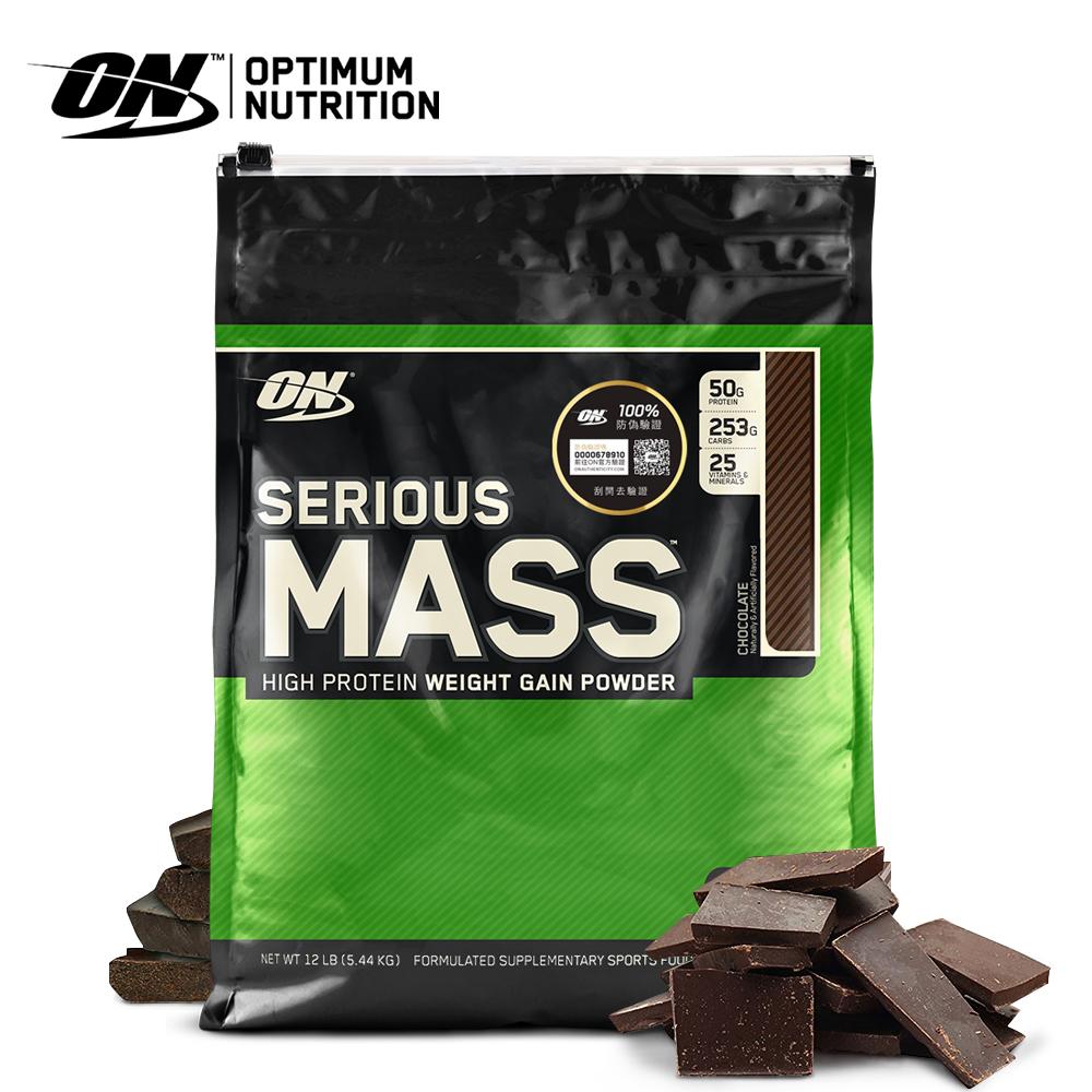 【美國 ON 歐恩】Serious Mass 超能量複合乳清蛋白(12磅/袋)
