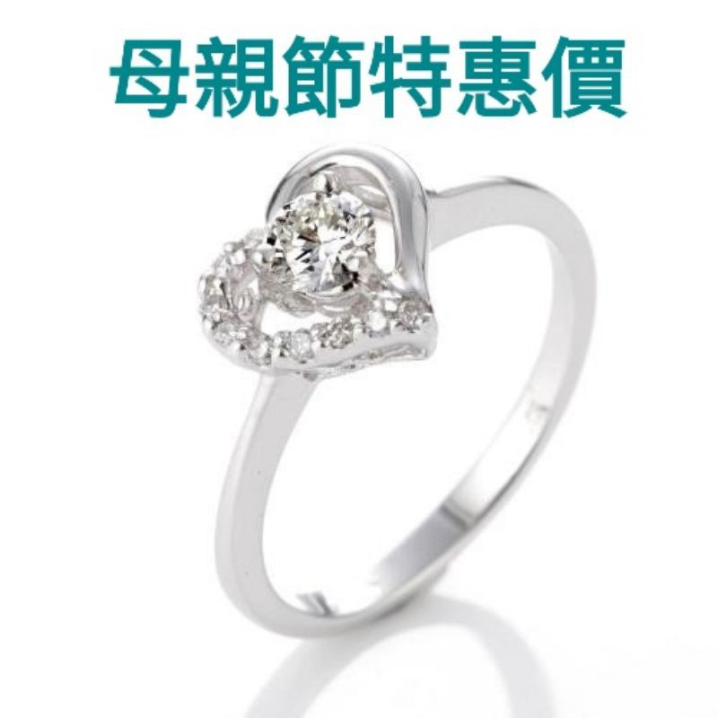 Dolly 求婚戒 0.30克拉完美車工 18K金鑽石戒指(002)