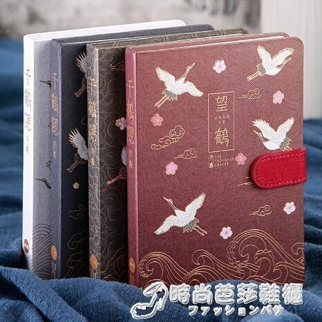 木墨辦公 中國風古風仙鶴磁扣本復古創意筆記本子網格空白橫線手賬本