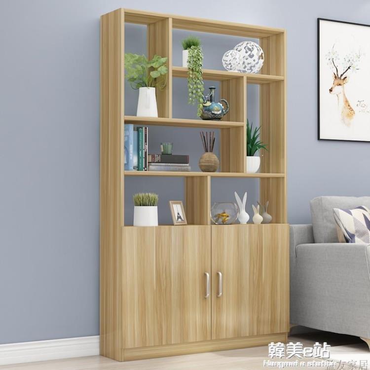 簡約現代客廳屏風隔斷櫃進門玄關櫃雙面門廳櫃鞋櫃家用書櫃儲物櫃【免運】