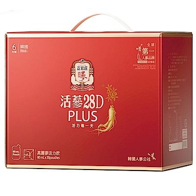 【正官庄】活蔘28D PLUS(80mlx30包)/盒