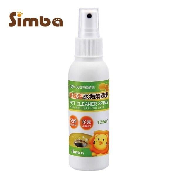 Simba 小獅王辛巴 噴霧型水垢清潔劑【樂兒屋】