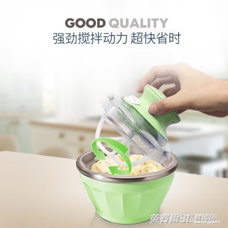 霜淇淋機 霜淇淋機家用全自動兒童diy自製軟霜淇淋雪糕機68554-CN