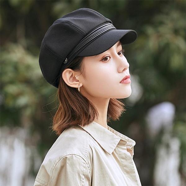 貝雷帽 貝雷帽女士春秋2021新款夏天黑色報童帽夏季薄款適合圓臉八角帽子 非凡小鋪