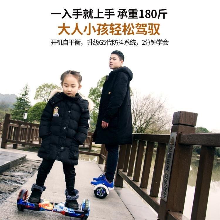 智慧自平衡車成年兒童代步改裝卡丁車支架電動體感小孩平行車雙輪快速出貨