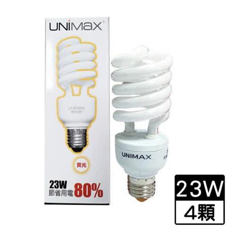 【4件超值組】美克斯 螺旋省電燈泡-黃光(23W)