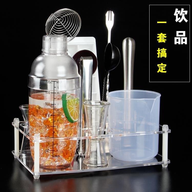 搖酒器 奶茶工具套裝制作沖調雪克壺帶刻度調酒器專業防燙手搖杯商 娜娜小屋