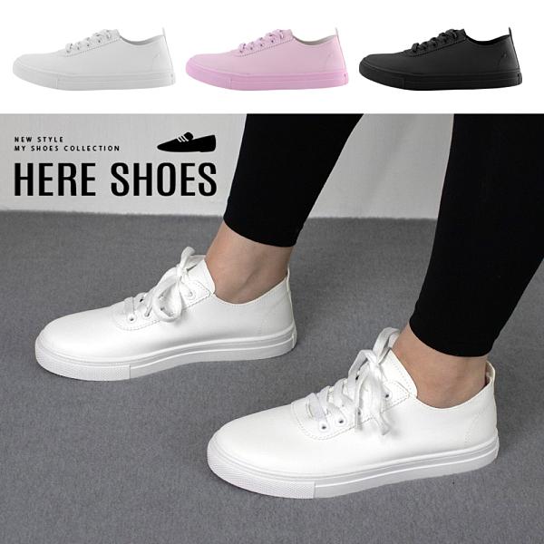 [Here Shoes] 2.5cm休閒鞋 經典百搭舒適透氣 皮革平底綁帶圓頭包鞋 小白鞋-KSY333