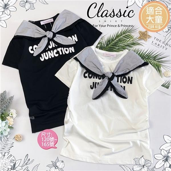 (大童款-女)簡單拼字造型披肩棉質短袖上衣-2色(310460)【水娃娃時尚童裝】