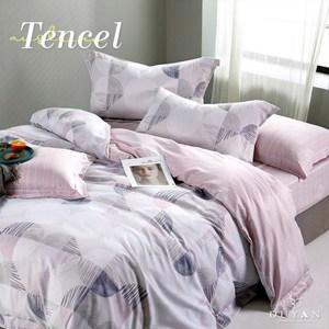 《DUYAN 竹漾》奧地利天絲雙人加大床包枕套三件組-伊希塔 台灣製