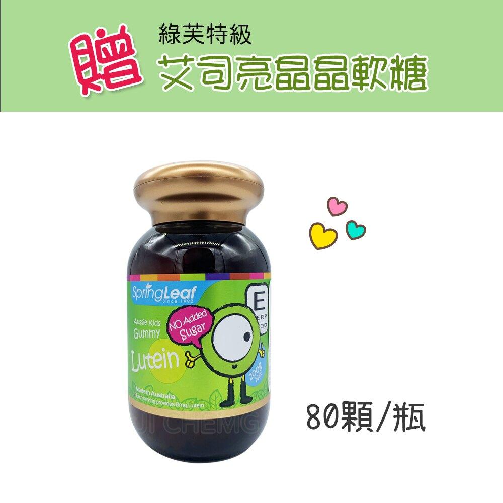 綠芙特級 金寶貝 DHA 藻油 15mL 滴劑 效期:2022/7/26 【7-11超取免運 領券折價 贈好禮】