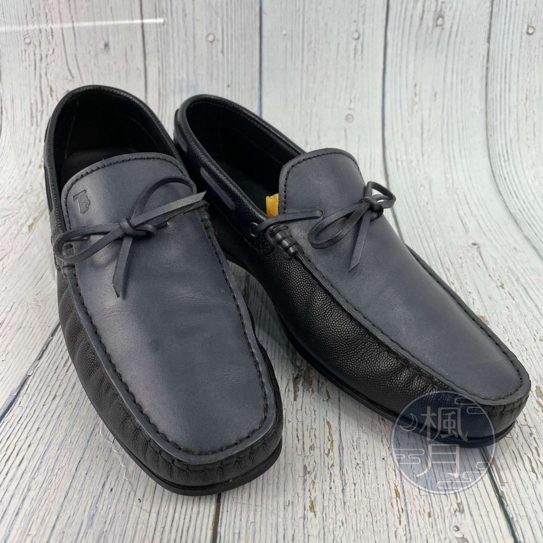 BRAND楓月 TOD'S 深藍色 藍灰色 皮革 LOGO刻印 蝴蝶結裝飾 皮鞋 平底鞋 男士配件 男款 美規#7