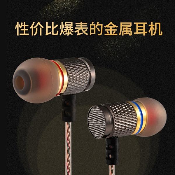 KZ EDR1 金屬重低音耳機 入耳式耳機 熱爆耳機 手機 音樂 MP3 重低音