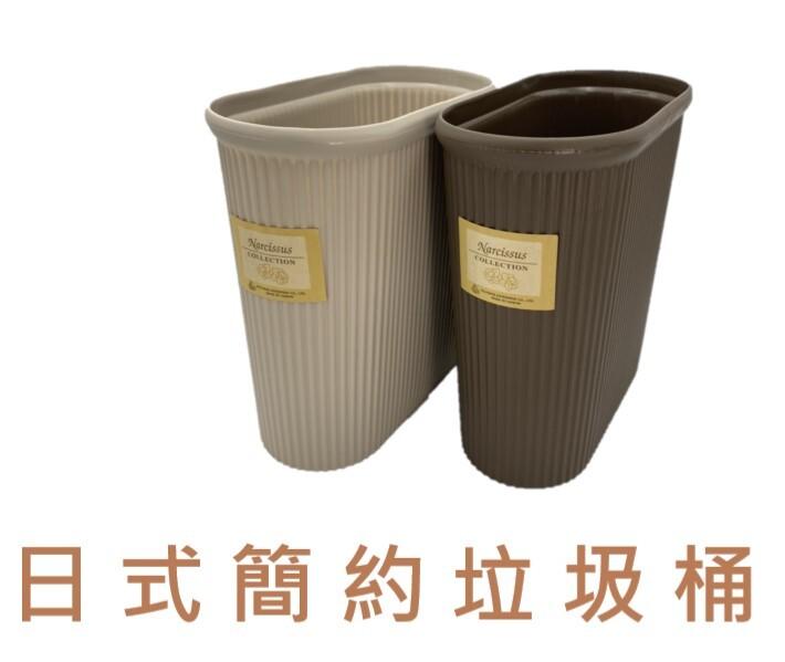 [簡單樂活] 大蓮花紙林垃圾桶(11l)