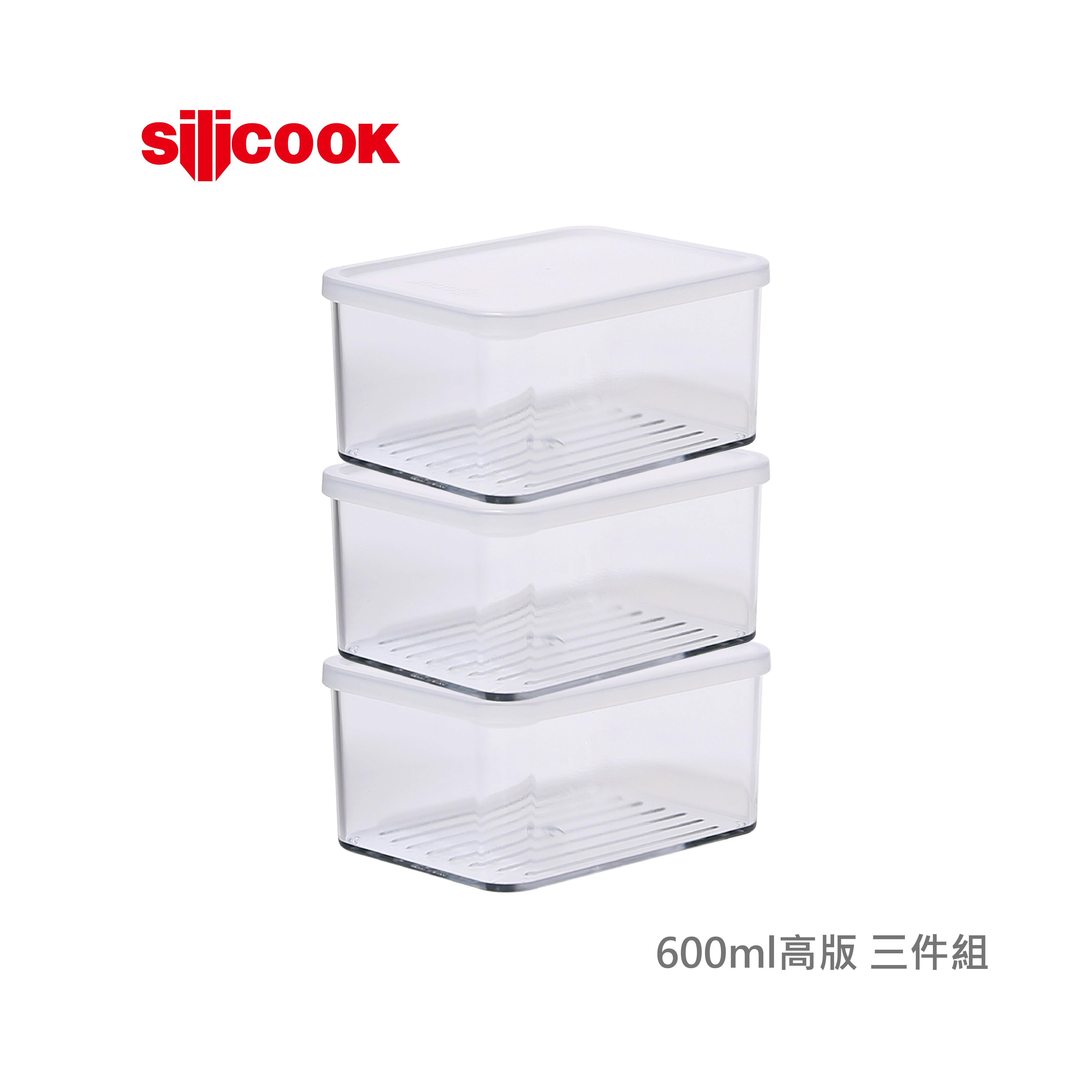 Silicook 冰箱收納盒600ml(高版) 三件組