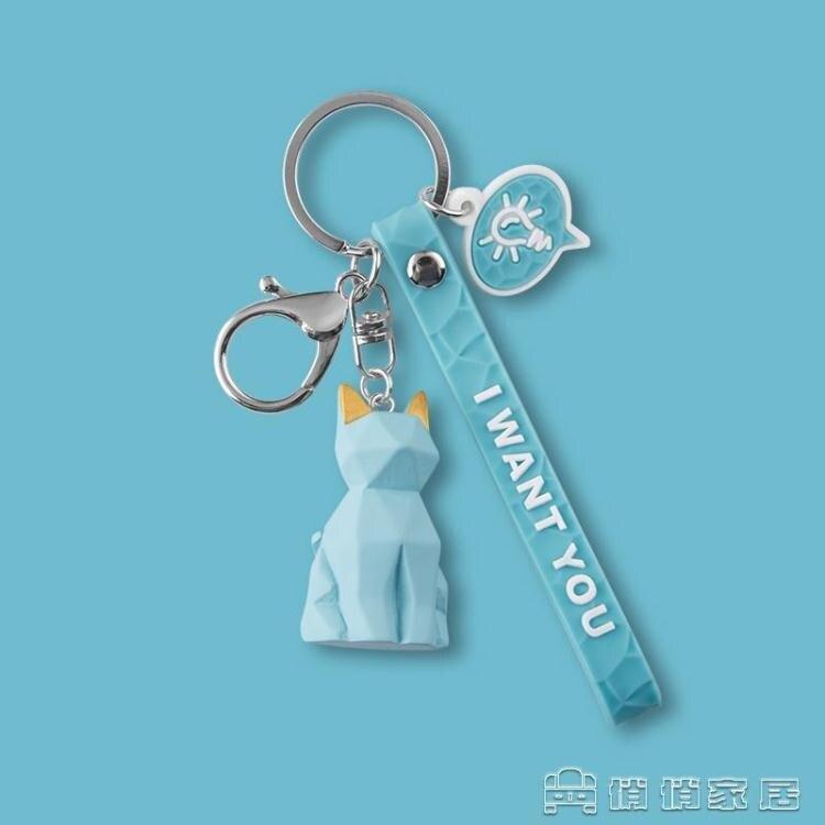 鑰匙圈 幾何公仔鑰匙扣掛件創意個性汽車錬男女網紅ins可愛圈環書包掛飾 夏沐生活