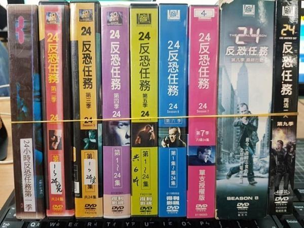挖寶二手片-R03-正版DVD-影集【24反恐任務 第1+2+3+4+5+6+7+8+9季 系列9季合售】-(直購價)