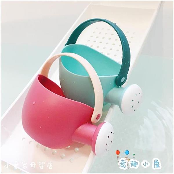 兒童迷你花灑浴缸玩水戲水玩具沙灘戶外可愛水壺【奇趣小屋】