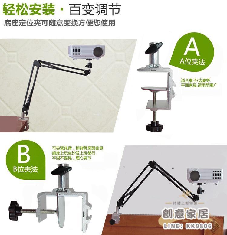 投影儀支架  投影儀支架P1當貝D1極米Z4x微型投影相機折疊萬向床頭桌面通用架CYJJ369