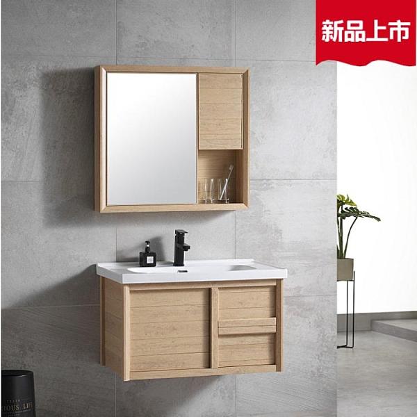 新品輕奢北歐浴室柜組合太空鋁衛浴洗手盆鏡洗漱臺掛墻式【頁面價格是訂金價格】